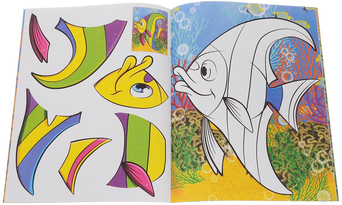 Смешные рыбки. Апликации + раскраска