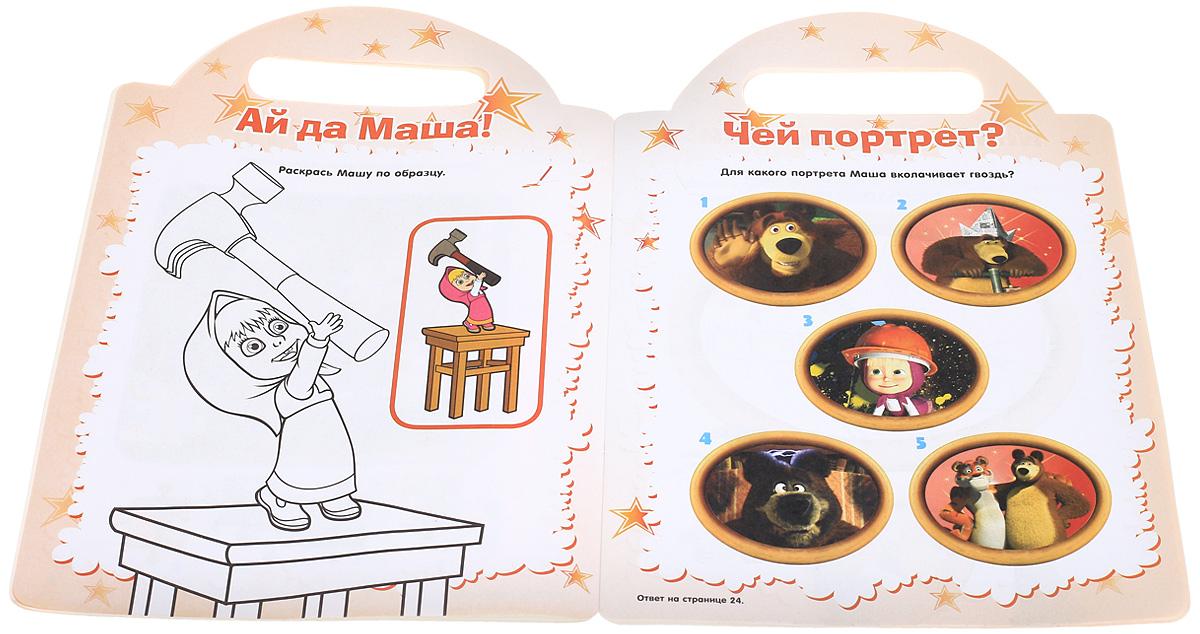 Маша и Медведь. Маша-мастерица. Раскраска в дорогу (+ карандаши)