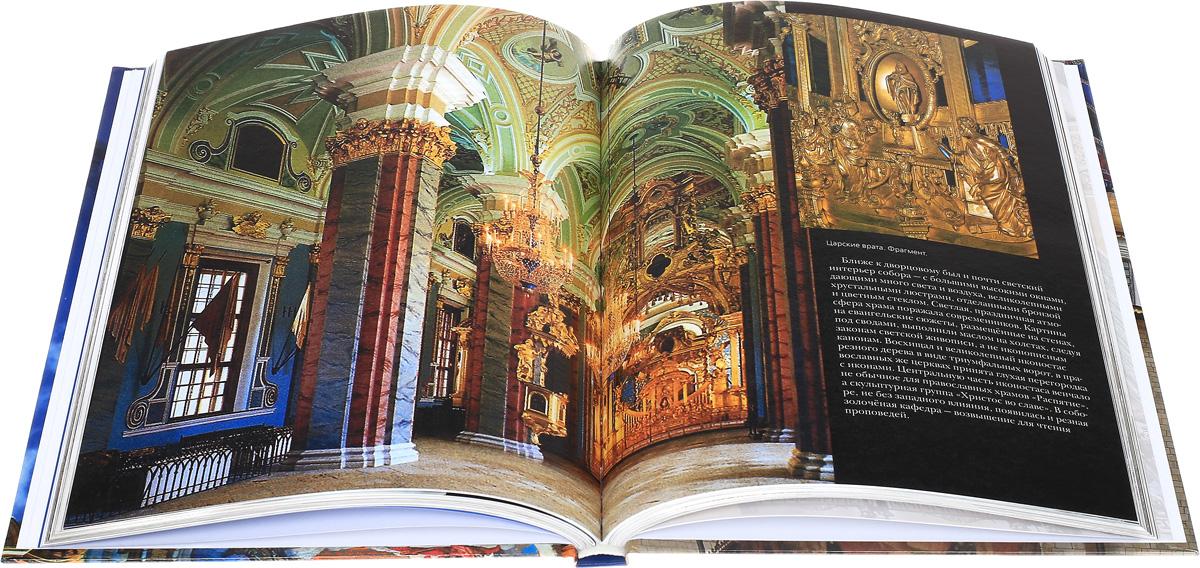 Самые интересные места мира (комплект из 3 книг)