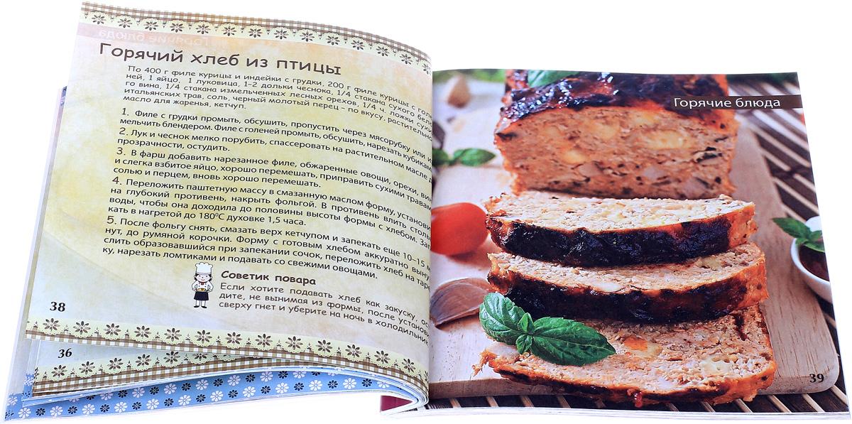 Красивые и вкусные блюда для праздника
