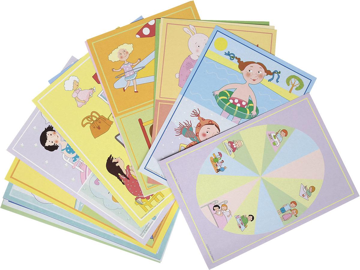 Здоровье ребенка. Беседы и игры с детьми 3-7 лет. Демонстрационный материал