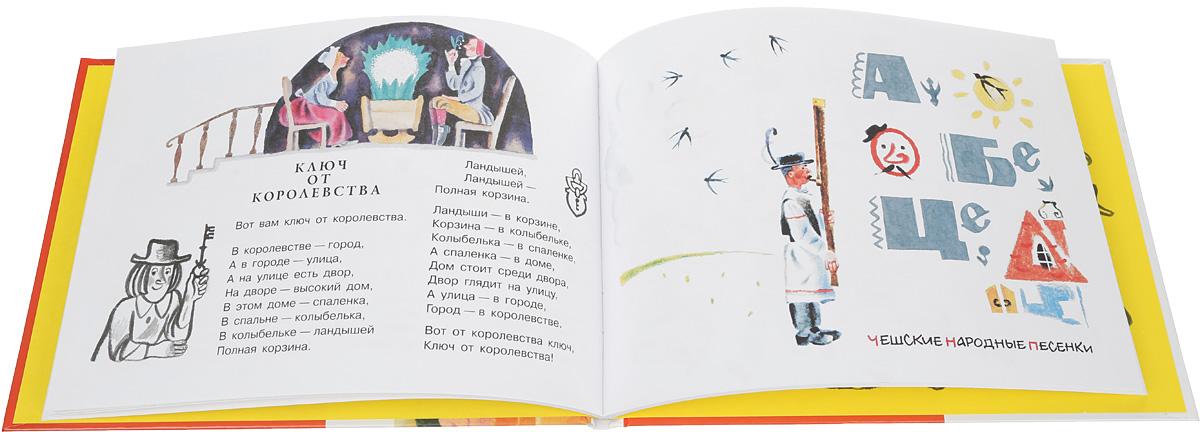 Детская библиотека малышам от 2 до 5 лет (комплект из 4 книг)