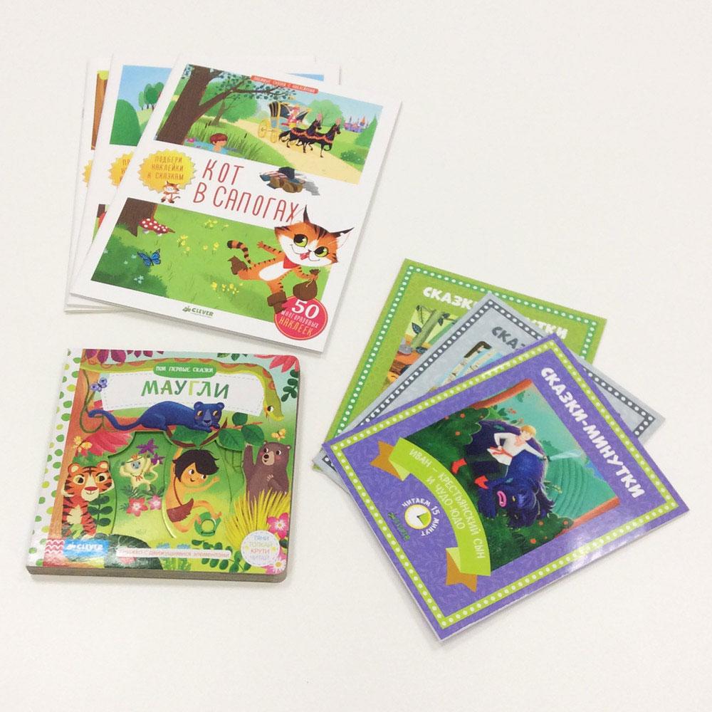 Сказочный подарок для маленького принца (комплект из 6 книг)