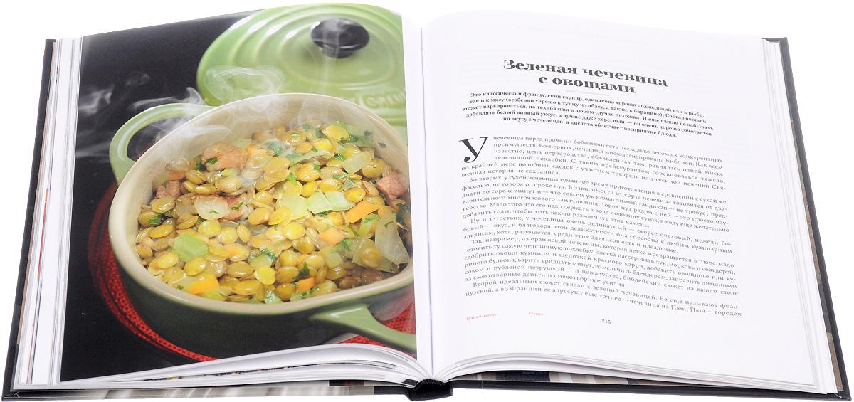 Кухня навсегда. 70 надежных рецептов на каждый день и на все случаи жизни