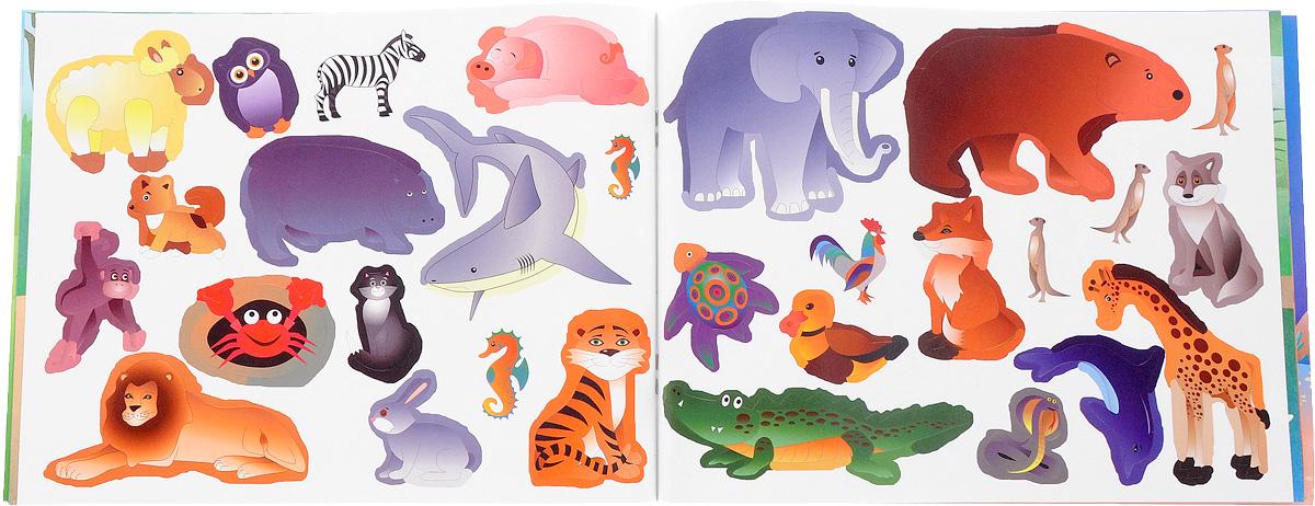 Животные дикие и домашние. Мир домашних животных и птиц. Дикие животные мира. В мире животных (комплект из 4 книг + наклейки)