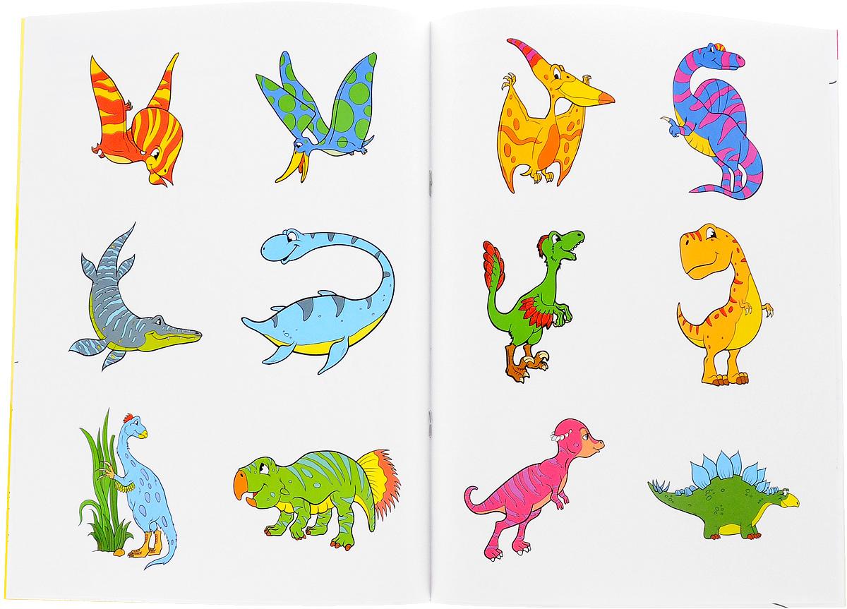 Дикие животные мира. Мир динозавров. Мир насекомых (комплект из 3 книг)