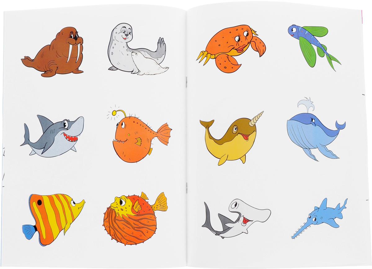 Дикие животные мира. Мир динозавров. Мир домашних животных и птиц. Мир машин. Мир насекомых. Морской мир (комплект из 6 книг)
