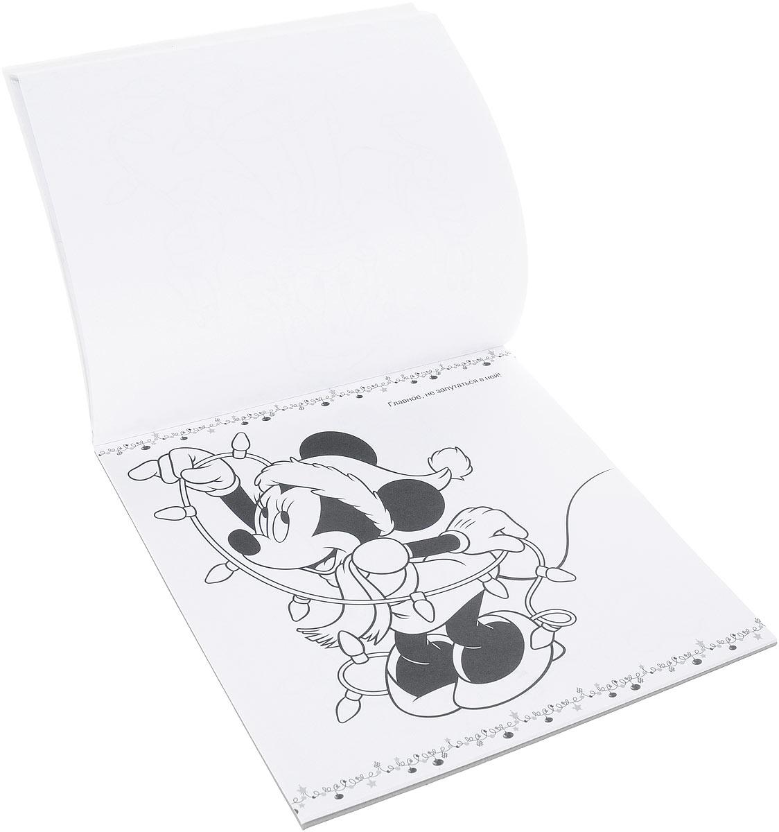 Микки Маус и друзья. Мега-раскраска с наклейками