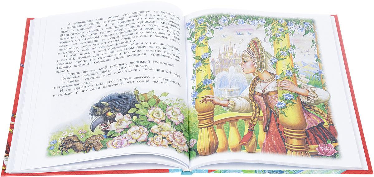 Волшебное кольцо. Сказки русских писателей