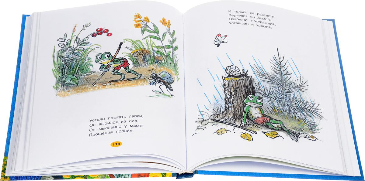 Сказки счастливого детства. С простыми подсказками для умных родителей