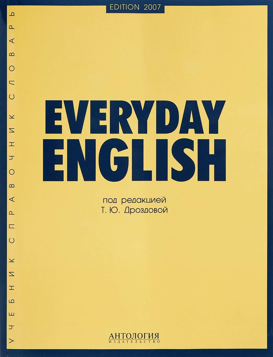Everyday Еnglish