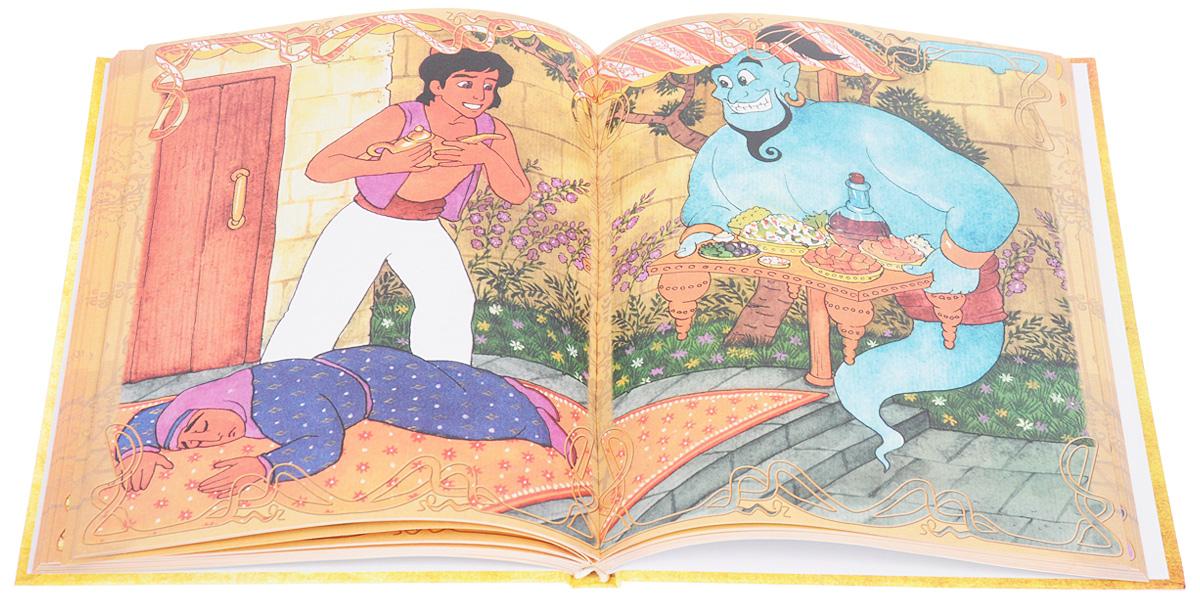 Сказки. Золушка. Али-Баба и сорок разбойников. Алладин. Синдбад-мореход