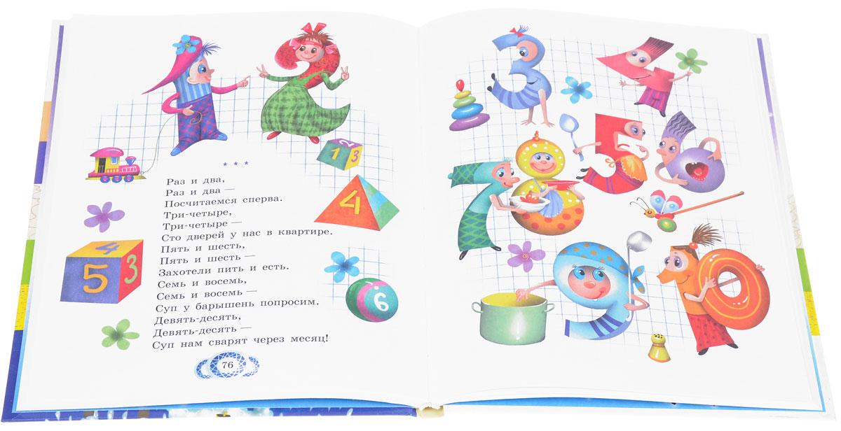 Сказки про все на свете (комплект из 4 книг)