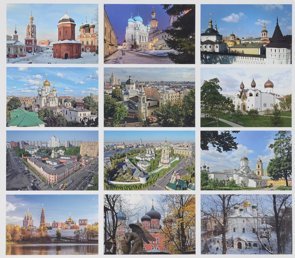 Календарь 2017 (на скрепке). 12 монастырей Москвы среди городской суеты