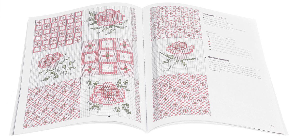 Бисерная вышивка крестом. Техника Хардангер. Вышиваем крестом (комплект из 3 книг)