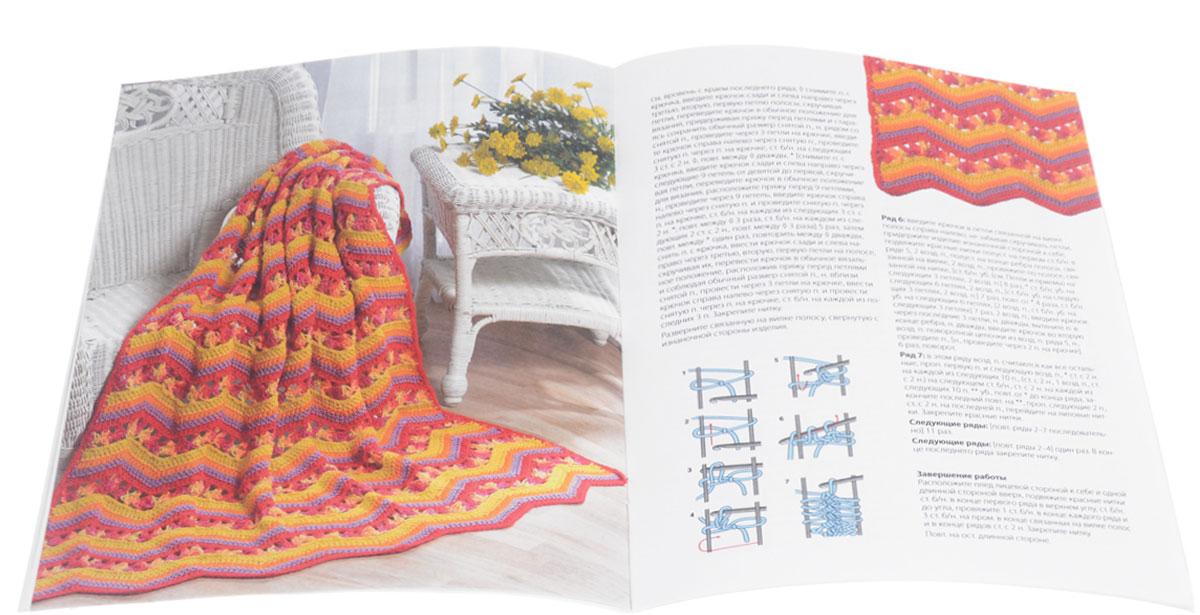 Вязание без спиц. Шали, шарфы, покрывала (комплект из 2 книг)