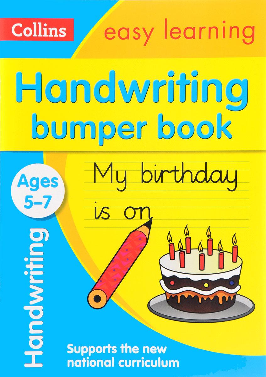 Handwriting Bumper Book