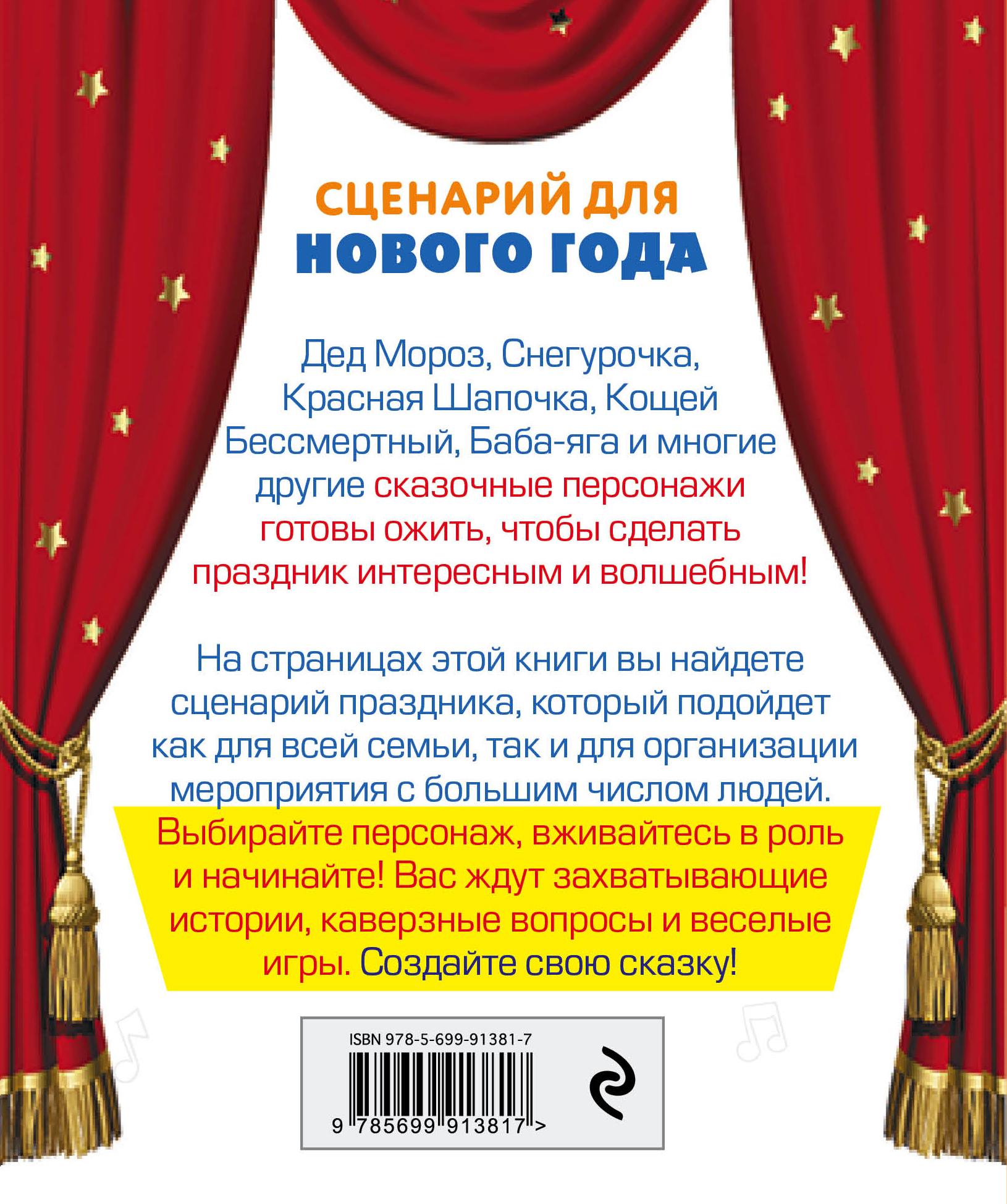 Сценарий 50 юбилея мужчиныдома конкурсы