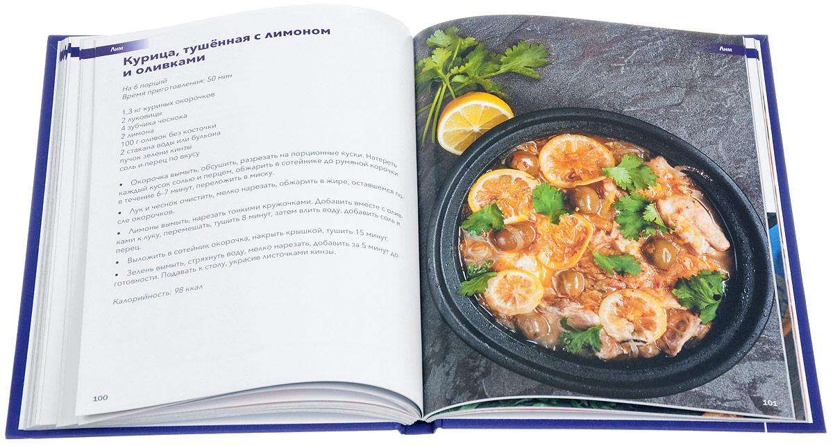 Кулинарная энциклопедия. Том 17
