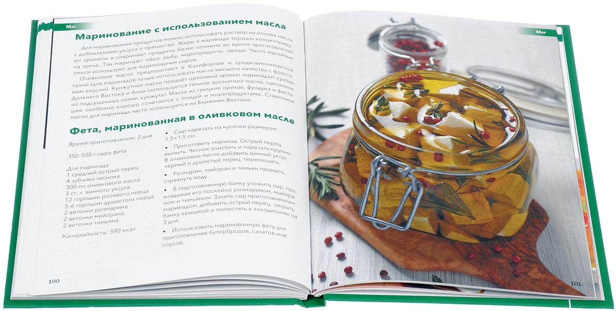 Кулинарная энциклопедия. Том 19. М. Мальвазия - Мастика