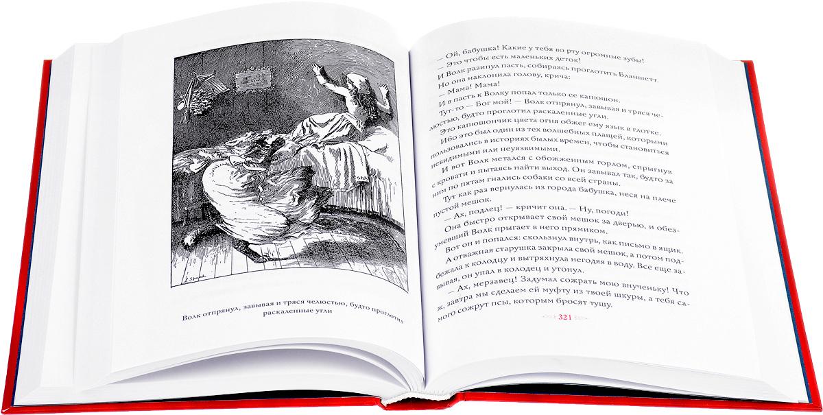"""Красная книга сказок. Из собрания Эндрю Лэнга """"Цветные сказки"""", выходившего в 1889-1910 годах"""