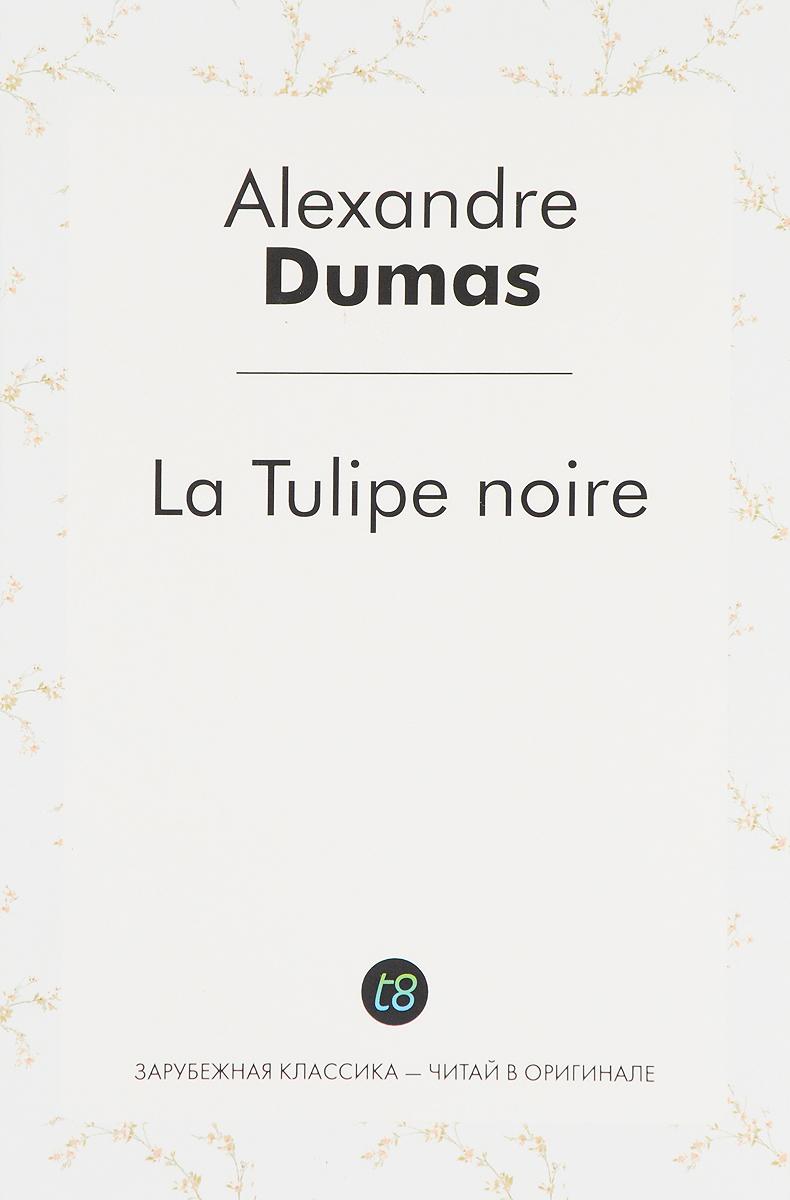 Alexandre Dumas La Tulipe noire / Черный тюльпан tulipe noire la
