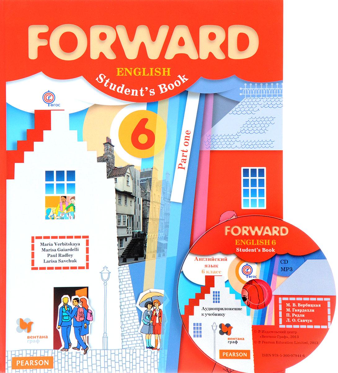 Forward English 6: Student's Book: Part 1 / Английский язык. 6 класс. Учебник. В 2 частях. Часть 1 (+ CD)