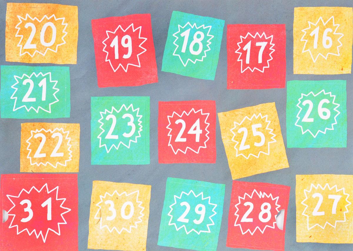 Предновогодний календарь 2017. Адвент-календарь