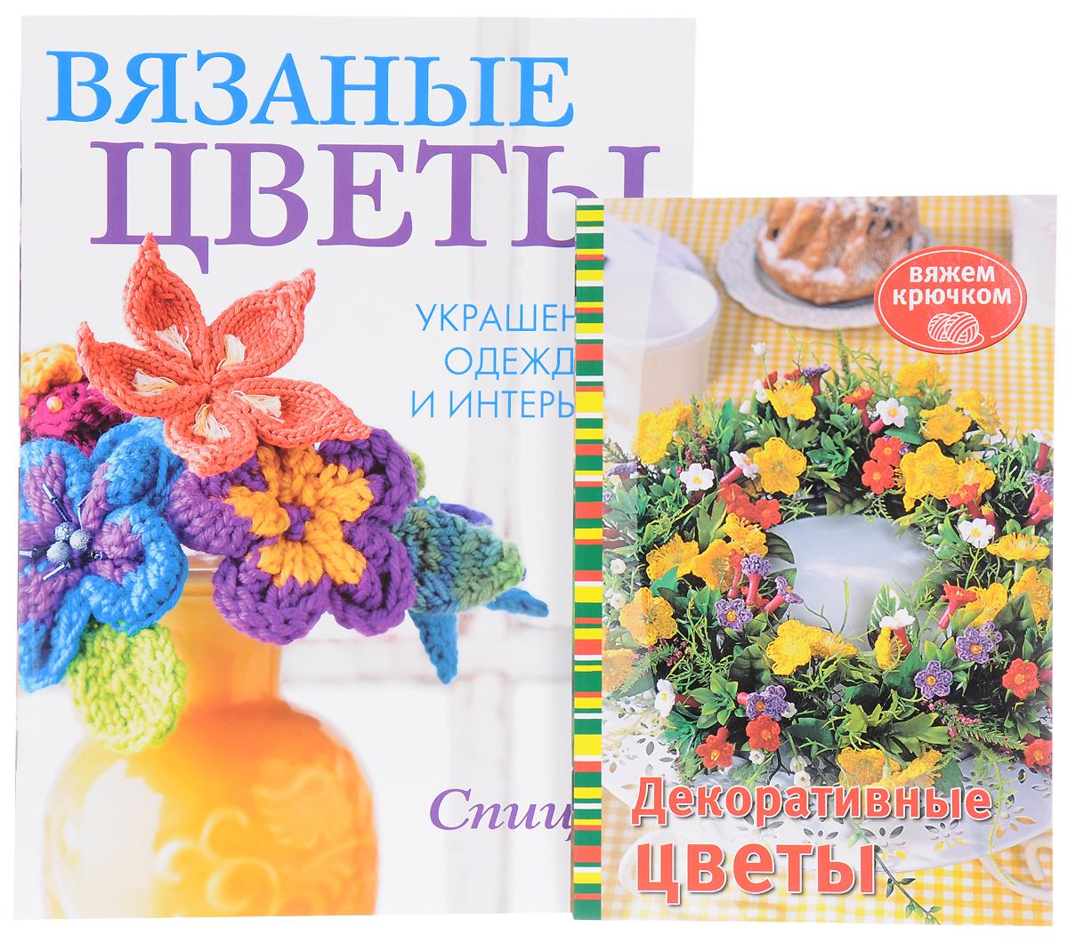Вязаные цветы картинки 7