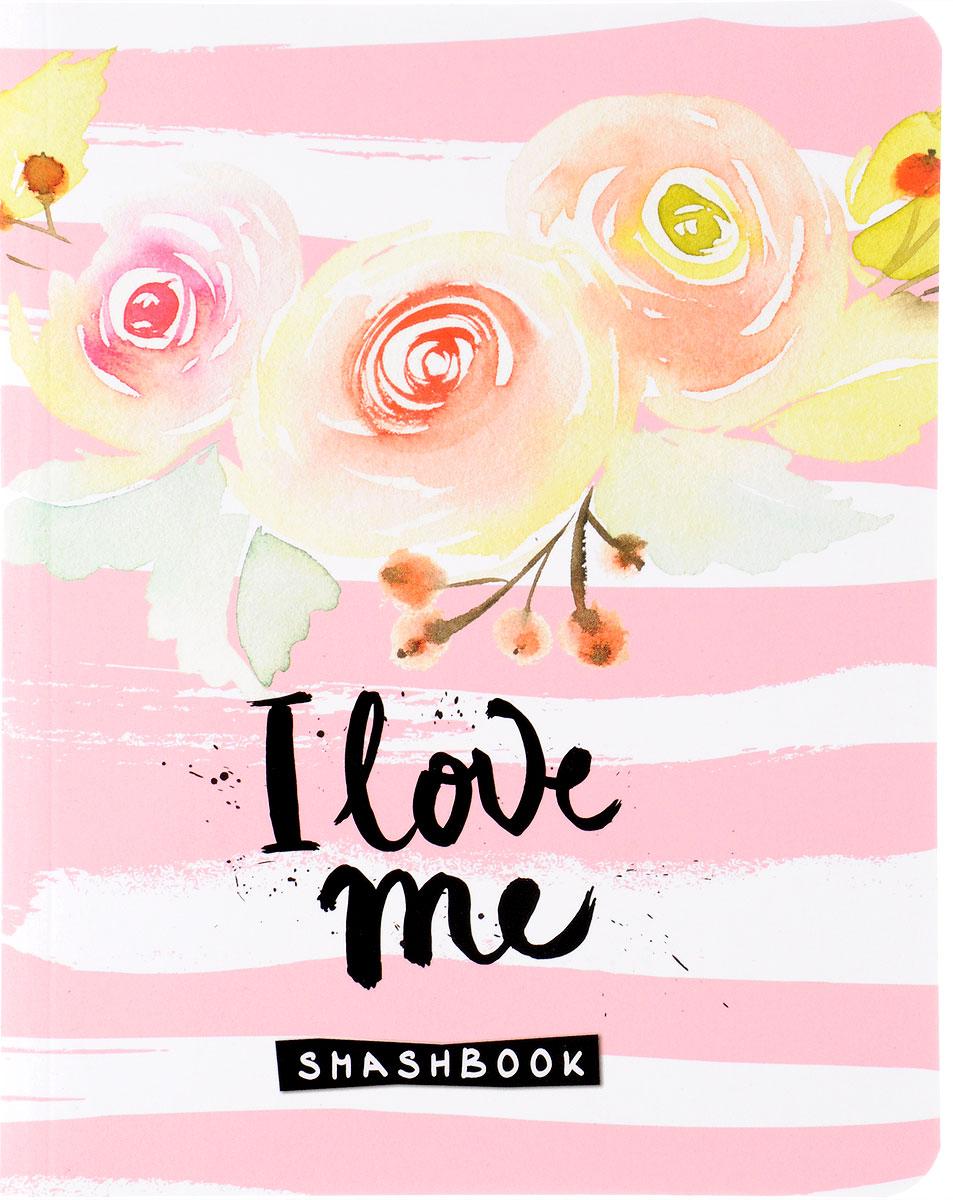 I Love Me. Смэшбук