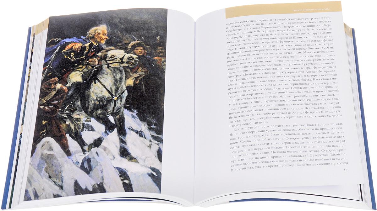 Русское искусство глазами историка, или Куда ведет Сусанин