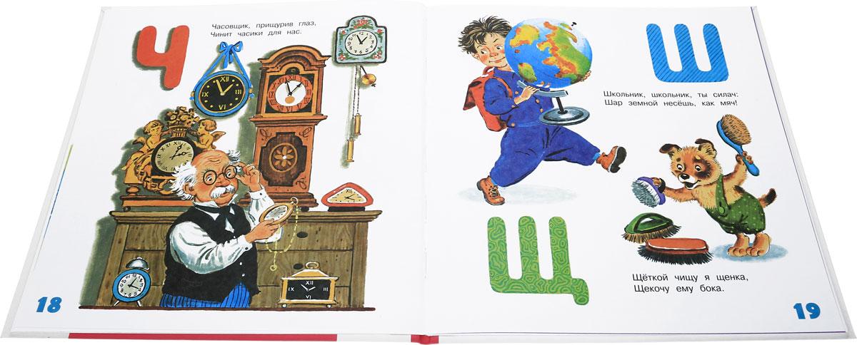 Большие книги для умных малышей (комплект из 4 книг)