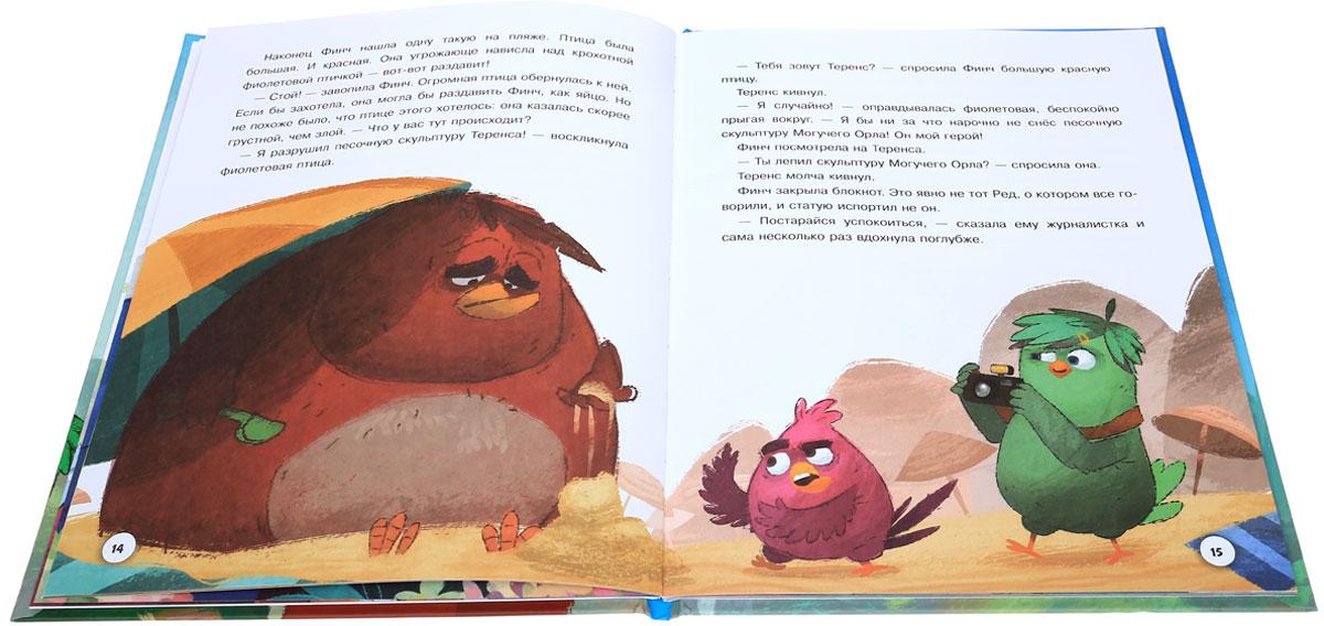 Angry Birds в кино: Лучшие истории (комплект из 3 книг)