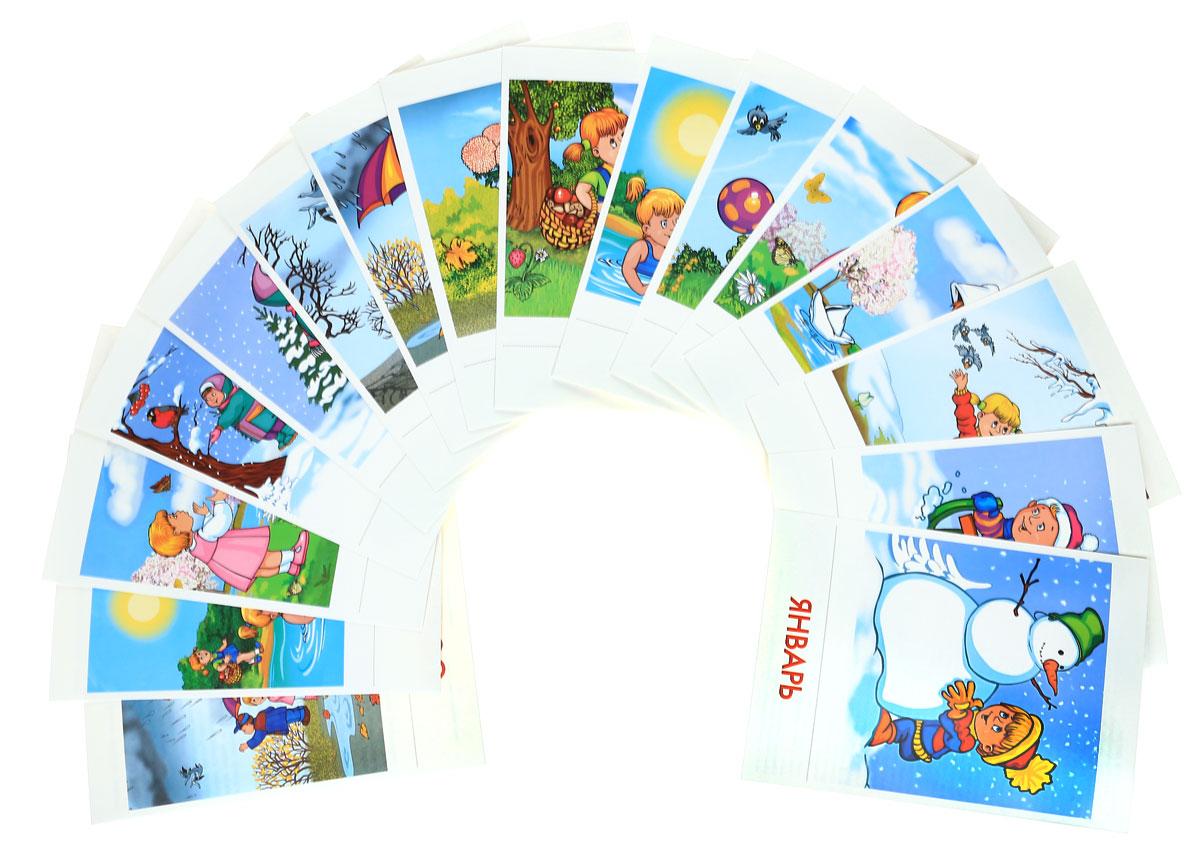 Времена года. Дидактические карточки для ознакомления с окружающим миром