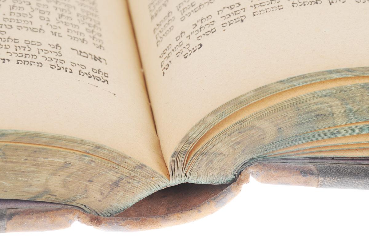 Нода Бигуда (Нода бе-Йехуда). Тома I и II