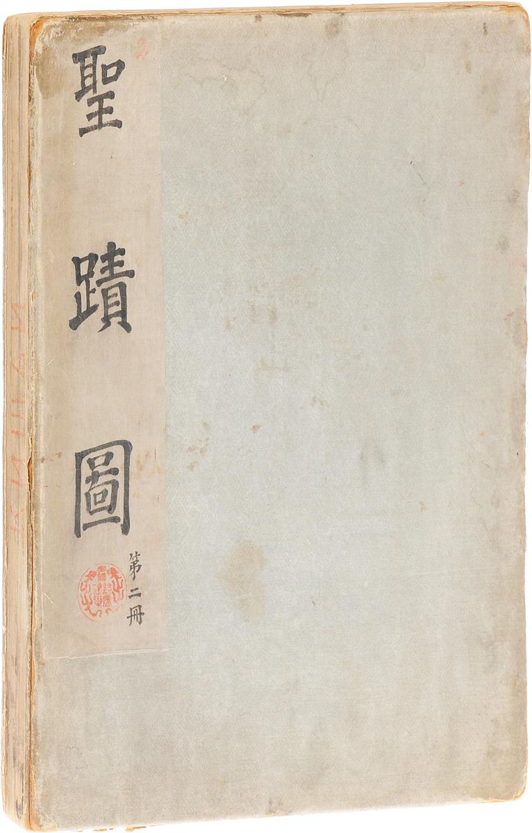 Притчи Конфуция в гравюрах