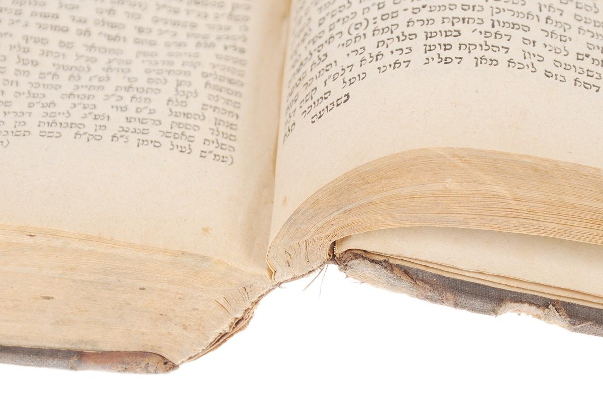 Шулхан Арух, или Древние еврейские узаконения. Часть III. Отдел 2