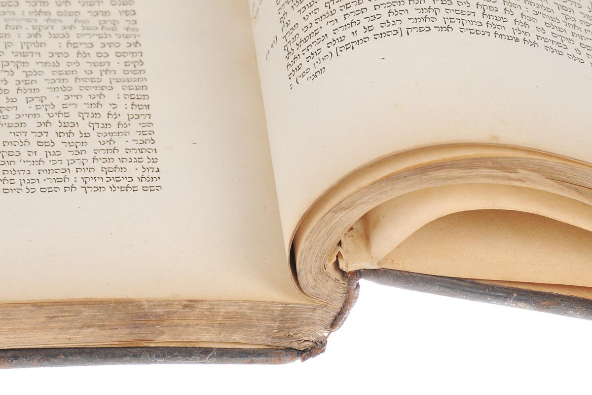 Талмуд Вавилонский. Трактат Санхедрин