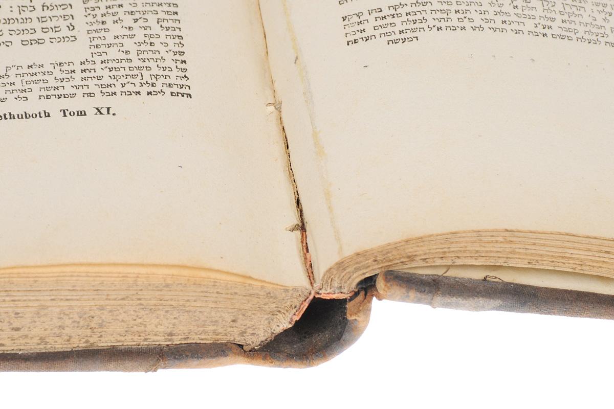 Талмуд Вавилонский. Трактат Кесубот. О брачных записях. Часть XI