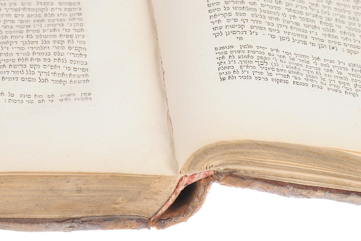 Талмуд Вавилонский. Трактат Берахот. Часть I