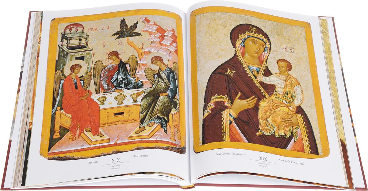 Иконы-таблетки Великого Новгорода. Софийские святцы / The Two-Sides Tablets From the ST Sophia Cathedral in Novgorod