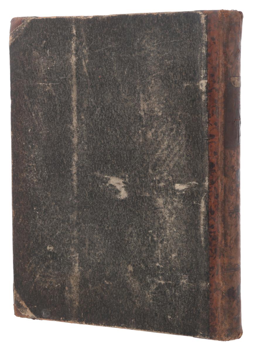 Талмуд ВавилонскийПК301004_лимонный, салатовыйВаршава, 1889 год. Типография Филиповича. Владельческий переплет. Сохранность хорошая. Талмуд - многотомный свод правовых и религиозно-этических положений иудаизма, - Талмуд известен также как Гемара, - представляющий собой бурную дискуссию вокруг Мишны. Центральным положением ортодоксального иудаизма является вера в то, что Устная Тора была получена Моисеем во время его пребывания на горе Синай, и её содержание веками передавалось от поколения к поколению устно, в отличие от Танаха, - иудейской Библии, - который носит название Письменная Тора (Письменный Закон). Так как толкование Мишны происходило в Палестине и Вавилонии, то имеются два Талмуда - Иерусалимский Талмуд (Талмуд Ерушалми) и Вавилонский Талмуд (Талмуд Бавли). Разница между Иерусалимским и Вавилонским талмудами очень большая. Главное различие заключается в том, что работы по созданию Иерусалимского Талмуда не были завершены. А за последующие два столетия, уже в Вавилонии, все тексты были ещё...