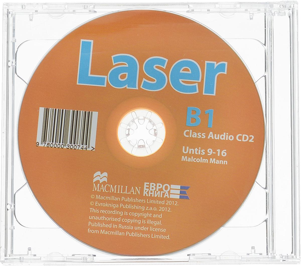 Laser New B1 Class Audio CDs (2) (new edition) лицензия new