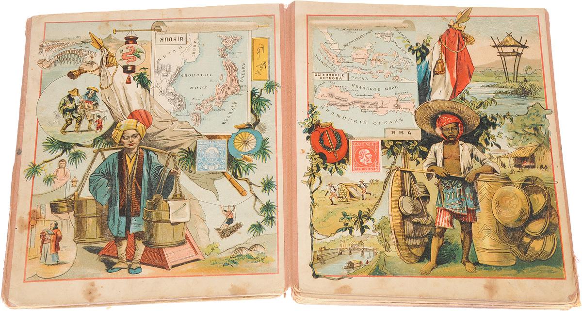 По городам и странам Европы. По разным странам Африки и Азии. Детская книжка-раскладушка
