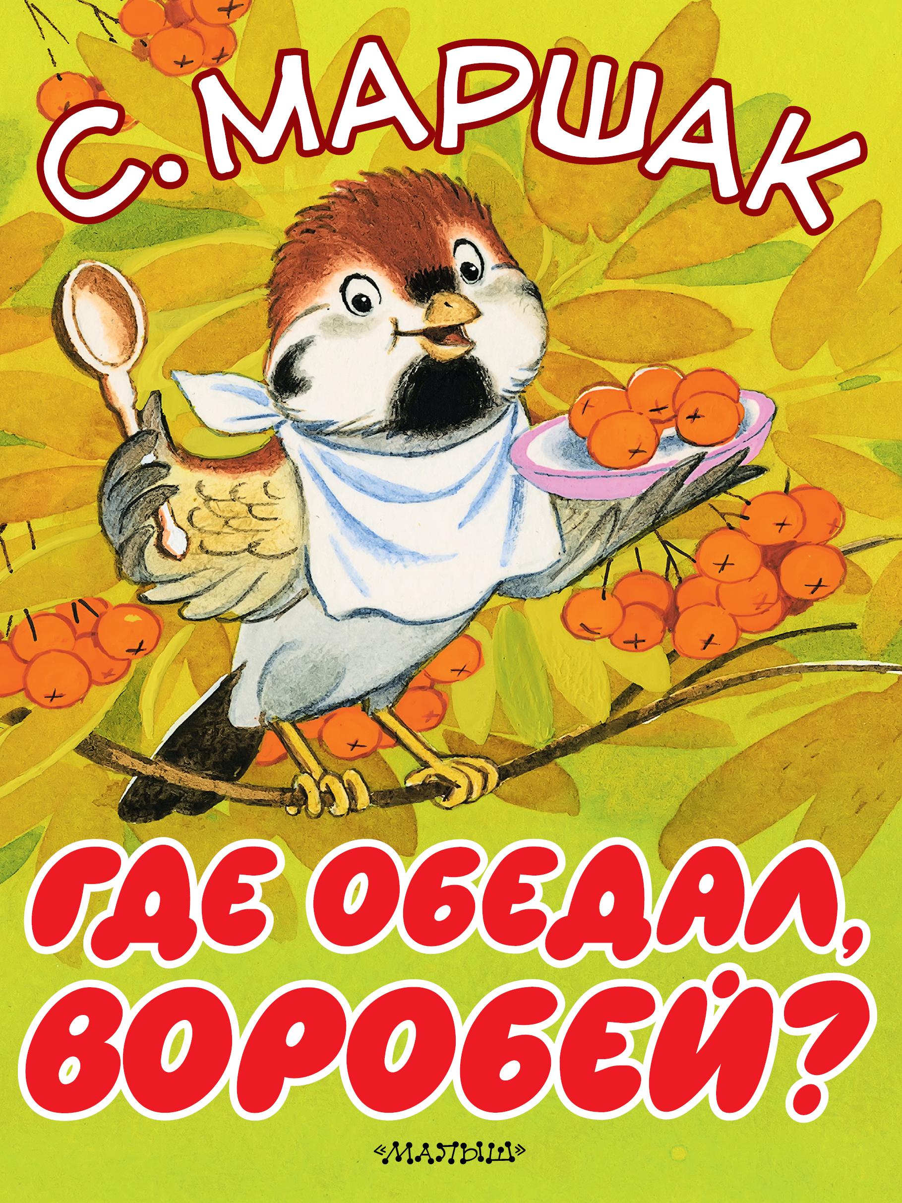 энциклопедический словарь том страница паустовский