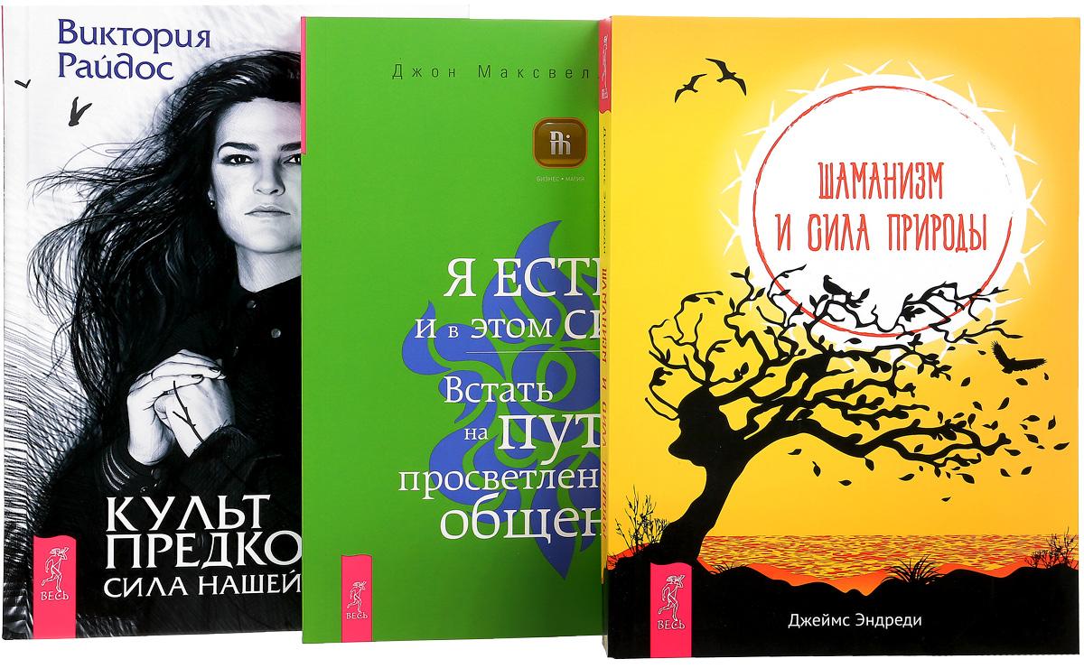 Елена олькова книги скачать
