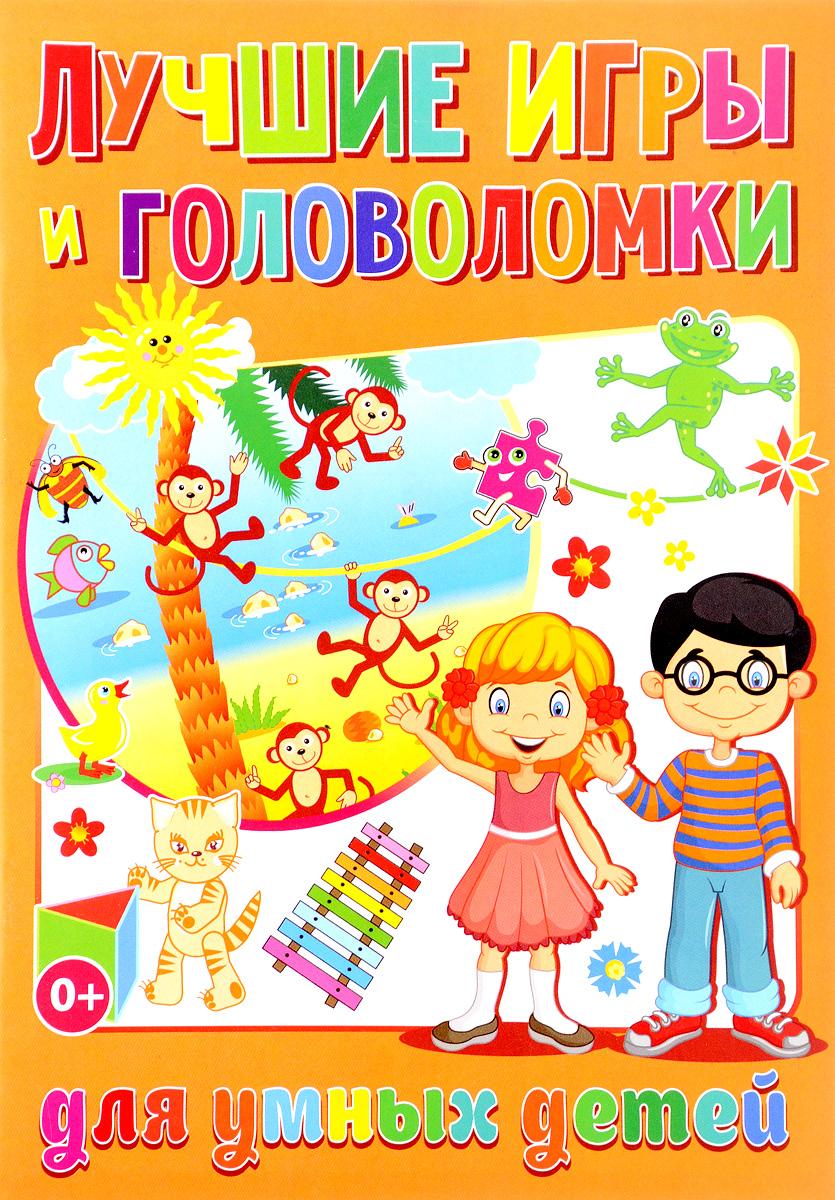 Лучшие игры и головоломки для умных детей