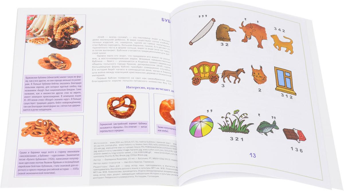 Сказкотека (комплект из 35 книг)