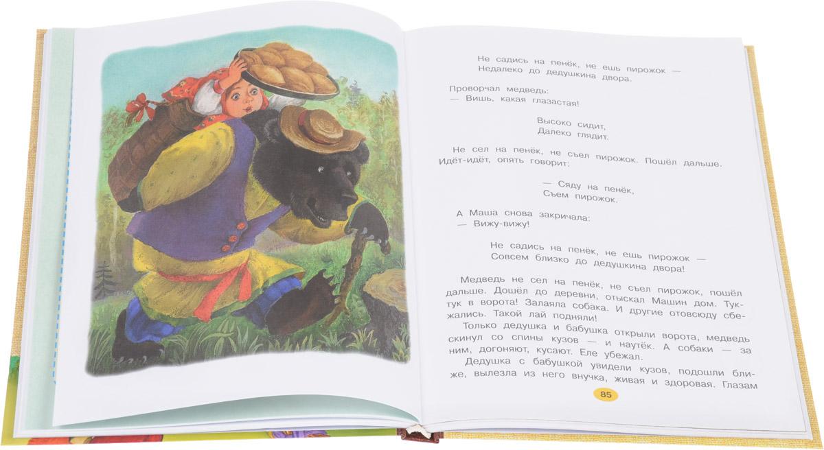 Русские народные сказки. С простыми подсказками для умных родителей