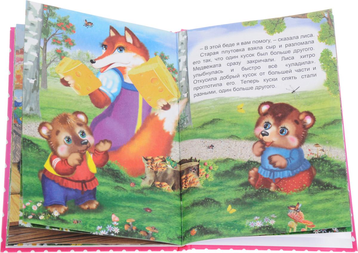 Сказки малышам